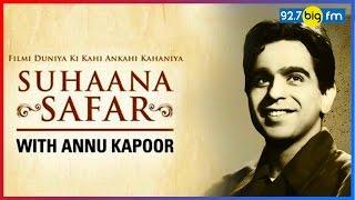 Dilip Kumar | Suhaan...