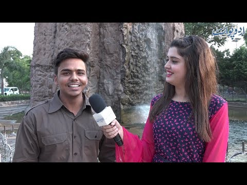 Watch What Happened When People Sang Their Favorite Urdu Songs in Punjabi? - Funny Video