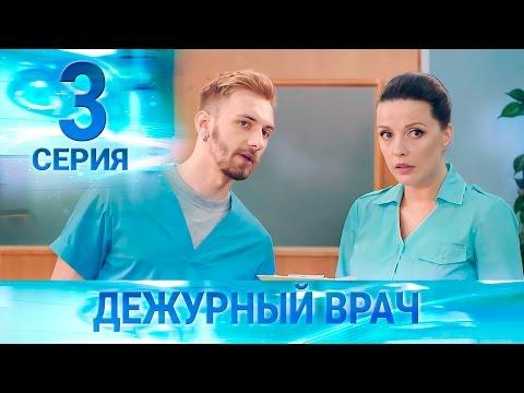 Дежурный ангел   1 сезон 1 серия