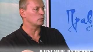 Александр Палиенко в ПравДиво шоу с Евой Бажен