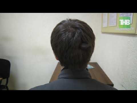 Первый выписанный штраф за нарушение самоизоляции в Казани 😷 ТНВ