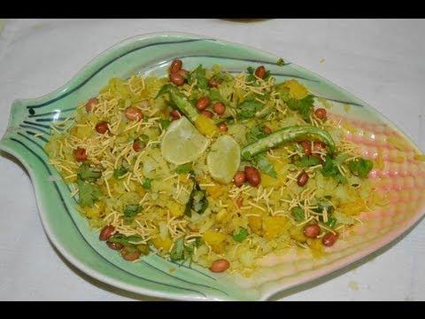 Poha (Flattened Rice) Recipe By:- Chef Shaheen