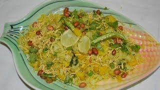 Poha (Flattened Rice) Recipe By:- Chef Shaheen