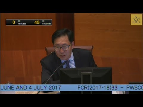 Fourth Finance Committee meeting (Pt3)(2017/07/19)