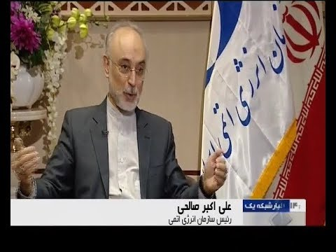 Iran Builds new IR6 Centrifuge Rotor factory, Nuclear Fuel كارخانه روتور سانتريفيوژ آي آر شش