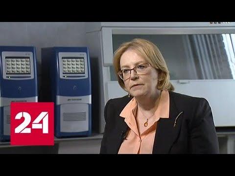 Скворцова объяснила, почему надо быть готовым к продлению режима изоляции - Россия 24