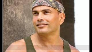 Amr Diab - Matkhafesh ( Remix )