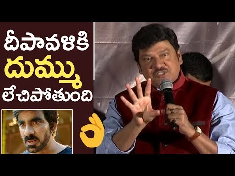 Rajendra Prasad Fantastic Speech @ Raja The Great Movie Trailer Launch | TFPC