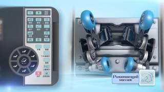 видео: Массажный механизм в креслах iRest (http://ru-irest.ru)