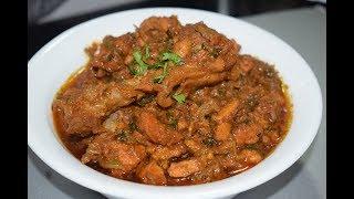 Chicken RARA   Restaurant Style Chicken RARA   Delicious Chicken Dish