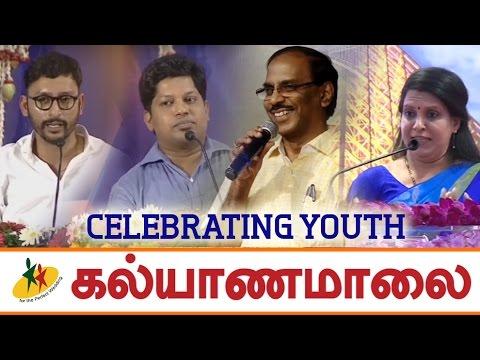 Celebrating Youthness - Kalyanamalai Talk Show | Kamaraj Arangam - Full Episode | Kalyanamalai