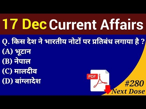 Next Dose #280 | 17 December 2018 Current Affairs | Daily Cu
