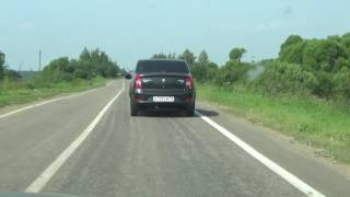 Дороги Ярославской области