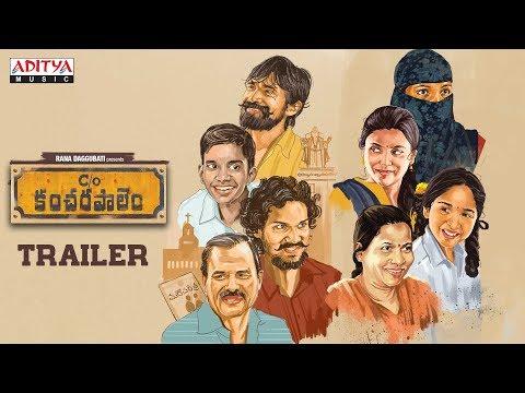 Care Of Kancharapalem Trailer    Venkatesh Maha    Rana Daggubati
