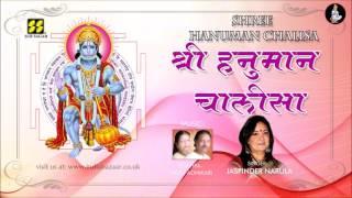Shree Hanuman Chalisa By Jaspinder Narula | Music: Pushpa Arun Adhikari