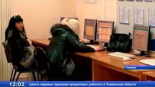 видео Индексация пенсий в 2017 году