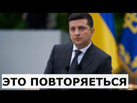 От Украины отделяется ещё одна область! Последние новости!