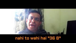 Funny Jokes | Funny Videos | Nahi To Wahi Hai 36 B | Deepak Chauhan Vines