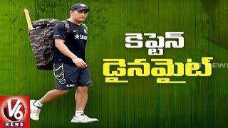 MS Dhoni Resigns As India ODI, T20I Captain | Reasons Behind Dhoni Decision | Spot Light | V6 News