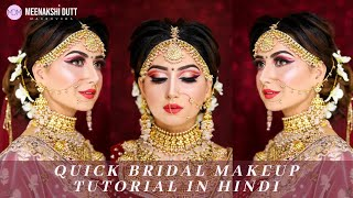 Step by Step Full HD INDIAN BRIDAL Makeup Tutorial in Hindi by Meenakshi Dutt