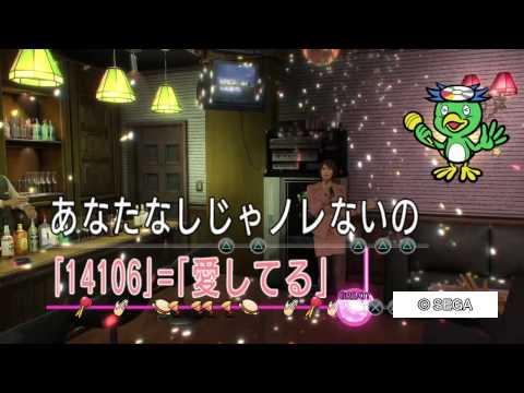 Ryu Ga Gotoku (Yakuza) Zero Karaoke: HEART BREAK MERMAID