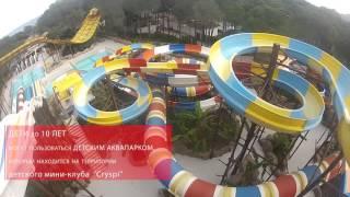 видео Армения отдых с детьми отели 4 звезды