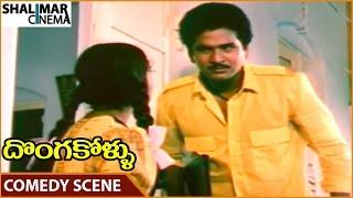 Donga Kollu Movie    Rajendra Prasad Superb Comedy Scene    Rajendra Prasad    Shalimarcinema