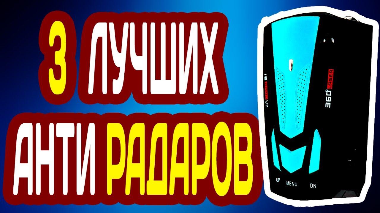АВТОМОБИЛЬНЫЙ РАДАР ДЕТЕКТОР С АЛИЭКСПРЕСС (2019) - ЛУЧШИЙ АНТИРАДАР STR