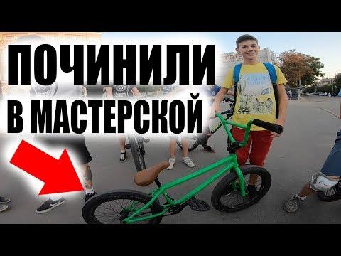 ПОДПИСЧИКУ Починили В МАСТЕРСКОЙ Велосипед ТАК Что ТЕПЕРЬ...