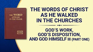 "The Word of God | ""God's Work, God's Disposition, and God Himself III"" (Part One)"