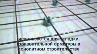 Фиксатор арматуры универсальный стойка р-р 10-15мм(Группа компаний Sanpol предлагает Вашему вниманию фиксатор арматуры универсальный стойка 10-15 мм. Фиксаторы..., 2011-10-26T14:48:00.000Z)