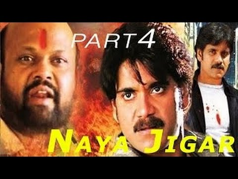 Naya Jigar Full Movie Part 4