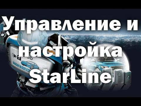 starLine b9 - YouTube