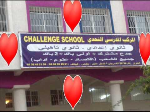 Zeroten FT Double-L /Challenge School [ Best School ]