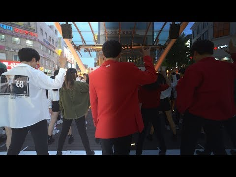 [KPOP IN PUBLIC]BTS - Boy With Luv with 30 dancers (Day/Night ver)