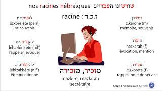 Racinezkhr