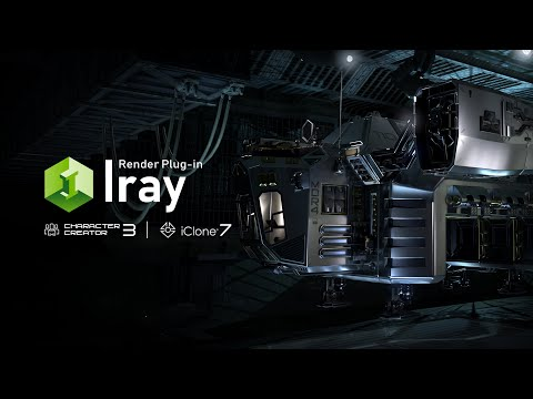 How To Render Photorealistic Animations With NVIDIA Iray?