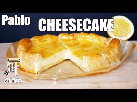 cheesecake-japonais-(façon-pablo)-facile-et-rapide-🇯🇵🍰