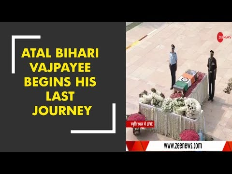The mortal remains of former PM Atal Bihari Vajpayee being taken to Smriti Sthal for funeral