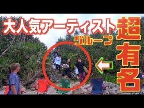 【LDH】DOBERMAN INFINITYさんとまさかのBBQ!