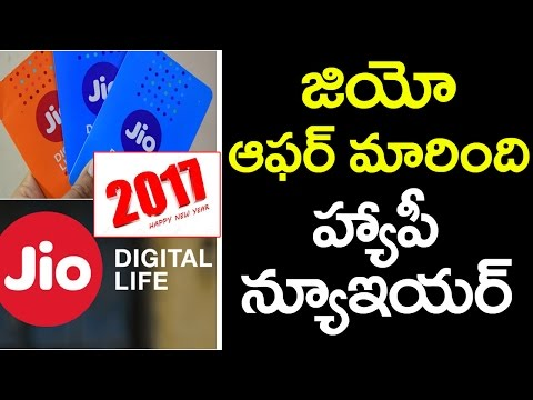 Reliance Jio 2017 New Offer | Latest Tech News | VTube Telugu