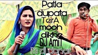 Gambar cover Patla dupata tera mooh dikhe vibrate+punch+mixdj amit  bulandshahr