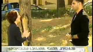 30 09 2013   ტვ 3   ახალი ამბები 13 00 ტვ 3