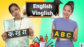 English Vinglish - Funny and Inspiring | ShrutiArjunAnand