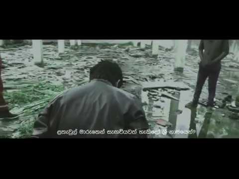 Drill Team - Deviyange Bare Ft. Sanuka (Official Music Video)