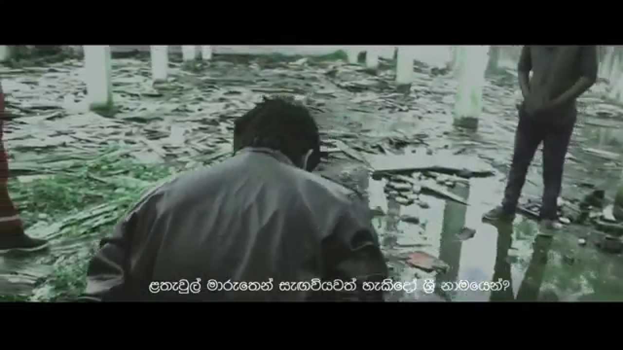 drill-team-deviyange-bare-ft-sanuka-official-music-video-absurda-films