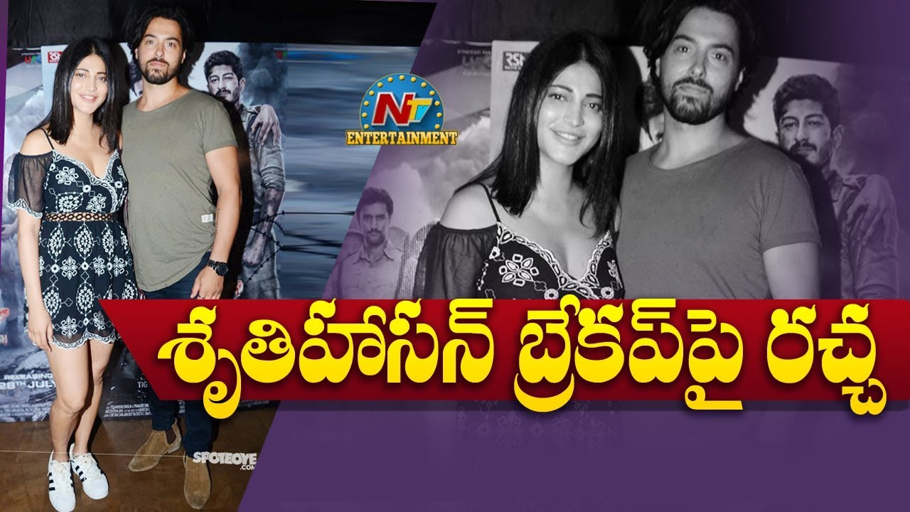 Shruti Haasan's Boyfriend Michael Corsale Announces Their Breakup | NTV Entertainment