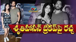 Shruti Haasan's Boyfriend Michael Corsale Announces Their Breakup | NTV Entertainment
