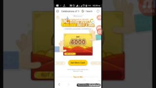 Uc Browser দিয়ে ৪০০০ হাজার টাকা ফ্রি বিকাস নিন Invitation Code:1196623