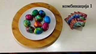Repeat youtube video Танимак - постапка за бојадисување шарени јајца / Tanimak boja za shareni jajca